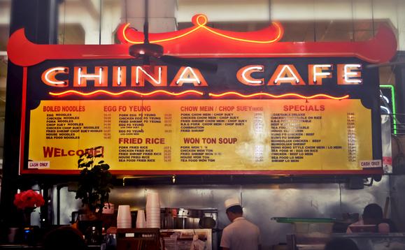 china-cafe_03_50661[1]
