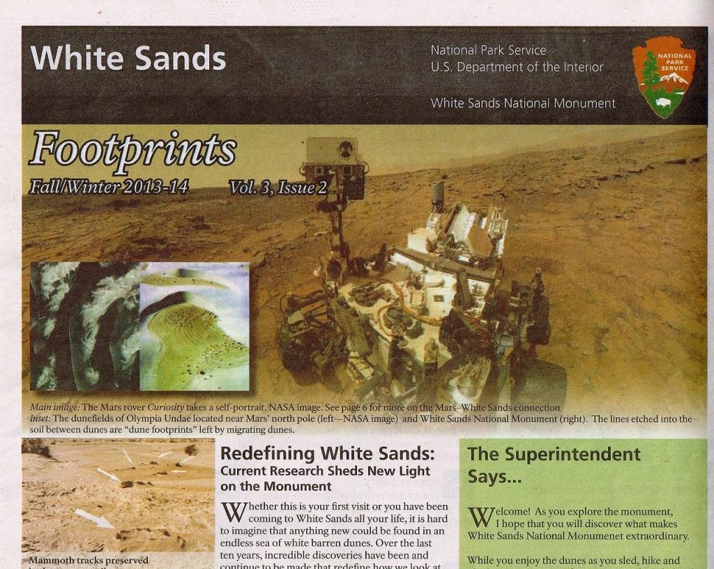 ホワイトサンズ1
