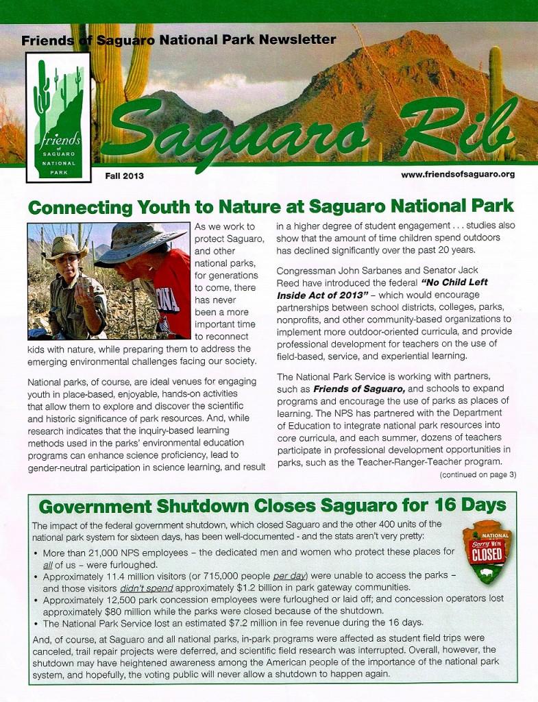 131126 案内3:サワロ国立公園